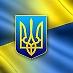 День Державного Прапора України 2020