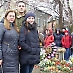 «Україна пам'ятає. Світ – визнає!»