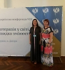Психологи БДМУ провели воркшопи на конференції психотерапевтів