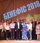 В БДМУ пройшов Бенефіс випускників 2018 року