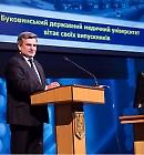 Бойчук Тарас Миколайович голова правління асоціації випускників Буковинського де