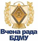 У БДМУ відбулося чергове засідання Вченої Ради