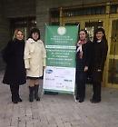 Викладачі БДМУ взяли участь у конференції ревматологів