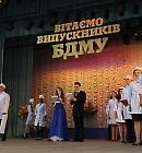 Випускники БДМУ отримали дипломи