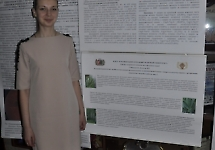 Науковець БДМУ взяла участь в конференції на Закарпатті