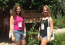 Студенти БДМУ стали учасниками «Літньої Дебатної Школи 2015»