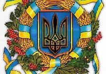 Вітання Ректора БДМУ з нагоди Дня Незалежності України