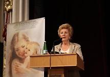 Науковий форум Репродуктивне здоров'я молоді