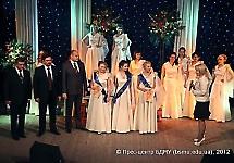 Краща медична сестра області – 2012