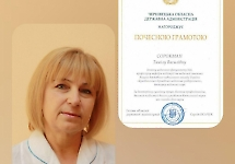Професор кафедри педіатрії та медичної генетики Тамілу Василівна Сорокман