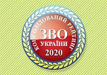 БДМУ увійшов до двадцяти найкращих з 240 університетів України