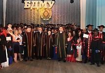 Випуск БДМУ 2014