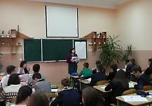 Зустріч з учнями Гімназії № 4