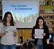 В БДМУ відзначили Всесвітній день поезії