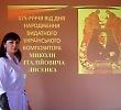 175-річчя від дня народження видатного українського композитора Миколи Лисенка