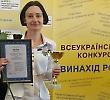 БДМУ – серед переможців Всеукраїнського конкурсу «Винахід – 2016»