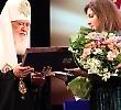 Владислава Трепка нагородили Орденом Святого Пантелеймона