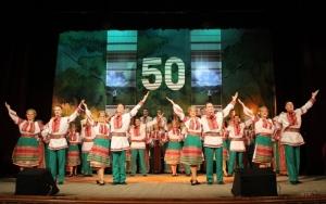 """55-річчя народного аматорського ансамблю пісні і танцю """"Трембіта"""""""