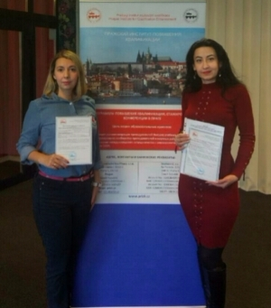 Викладачі БДМУ пройшли стажування в Чехії