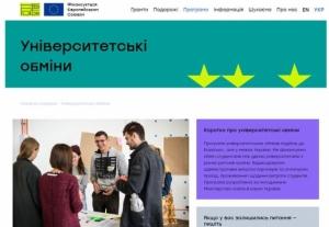 Між медичними університетами Чернівців та Запоріжжя вперше відбудеться академічний обмін студентами