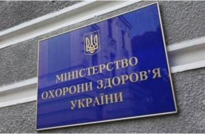 БДМУ увійшов до пілотних закладів Україно-швейцарського проекту «Розвиток медичної освіти в Україні»