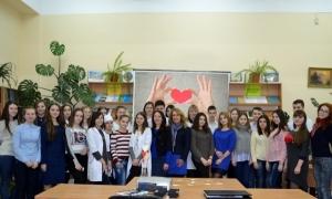 В БДМУ відбувся виховний захід до Дня святого Валентина