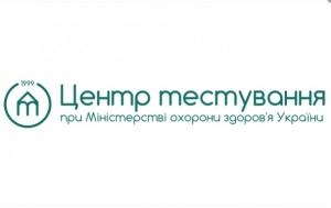 Лікарі-інтерни БДМУ найкращі в Україні за результатами складання ЛІІ «Крок 3»