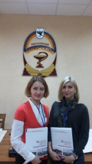 Викладачі БДМУ - призери науково-практичної конференції