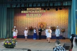 Випуск БДМУ-2015