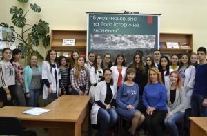 В бібліотеці БДМУ відзначили 100-річчя Буковинського віча