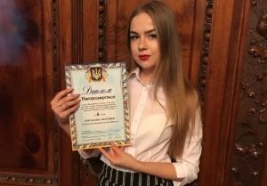 Студентка БДМУ – у числі переможців Всеукраїнської олімпіади з психології