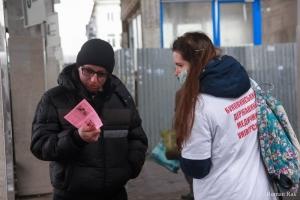 Студенти продовжують інформувати мешканців області про те, як вберегтися від грипу