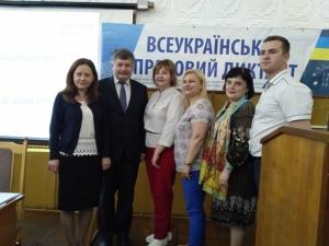 Студенти БДМУ писали Всеукраїнський правовий диктант
