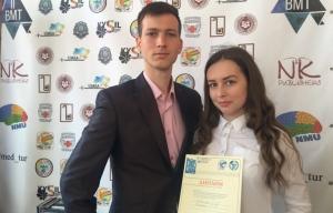 Студентка БДМУ – в трійці переможців конференції з клінічної медицини