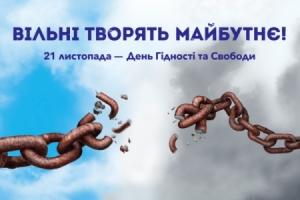 День Гідності та Свободи відзначили в БДМУ