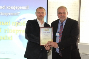 Науковці БДМУ - призери Всеукраїнської конференції