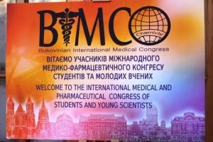 2-й день роботи Міжнародного конгресу студентів та молодих науковців