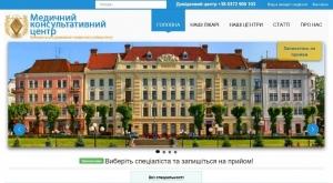 Буковинський державний медичний університет впроваджує нову медичну інформаційну систему