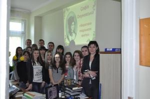 На кафедрі акушерства провели круглий стіл, присвячений Софії Окуневській