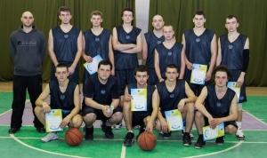 ІV Обласні спортивні ігри чоловічих команд з баскетболу