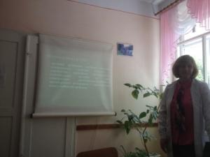 Співробітники БДМУ провели конференцію на тему ревматоїдного артриту