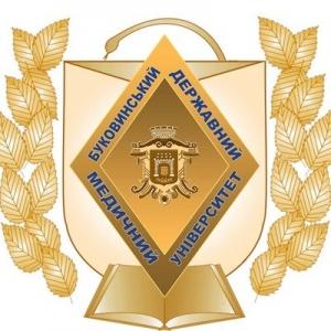 Найкраща студентка Чернівців навчається в БДМУ