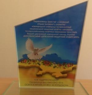 БДМУ – лідер у розвитку міжнародної співпраці