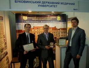 БДМУ нагороджено дипломом І ступеня за якість освіти