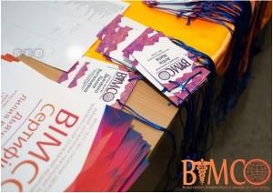 В БДМУ розпочав роботу найбільший науковий медичний форум студентів та молодих вчених в Україні