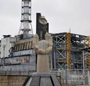 День пам'яті Чорнобильської катастрофи