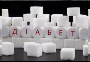 Причини цукрового діабету І і ІІ типу