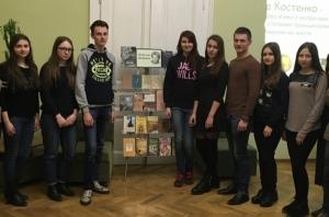 Студенти БДМУ читали поезії Ліни Костенко