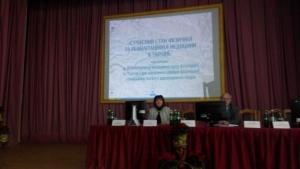 Викладач БДМУ взяла участь у конференції з фізичної та реабілітаційної медицини