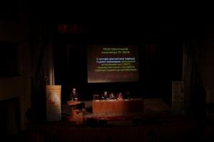 Відбулася наукова конференція Асоціації сімейних лікарів